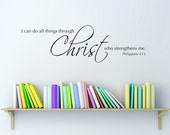 I can do all things through Christ Wall Decal - Christian Bible Verse wall art - Philippians 4:13 - Medium