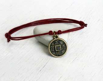 Lucky Chinese Coin Bracelet, Lucky Coin Anklet (many colors to choose)