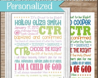 LDS Baptism Subway Art PERSONALIZED - Printable