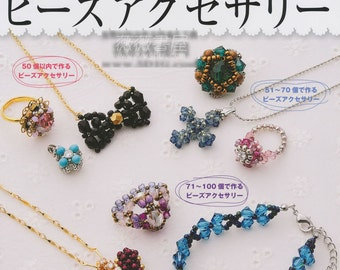 Jewelry tutorials. Lady boutique. Japanese magazine. PDF