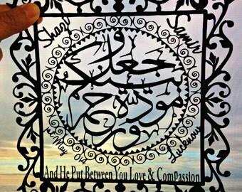 Personalized Muslim Art.Islamic Calligraphy Quran Verse - Surah Ar Rum, Arabic Calligraphy, Arabic art, Islam, Islamic wedding gift,Nikah