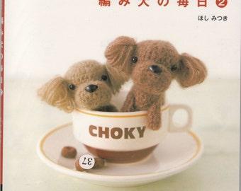 Ami Ami Dogs 2 Ebook Japanese Amigurumi Crochet Pattern PDF Pattern