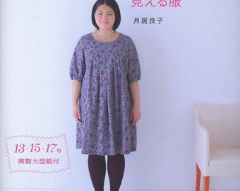 Kawaii Clothes for Chubby Women - Japanese Sewing Pattern Book - Yoshiko Tsukiori - Large Size Clothing, Easy Sewing Tutorial, Blouse, B1032