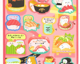 Kawaii Japan Sticker Sheet Assort: Double Layered Sushi Characters with Japanese Phrases