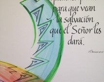 Espanol Bible Verse, Spanish Bible Verse, Christian Wall Art, Watercolor by Elmer Charle Yazzie & Hand Lettered Calligraphy by Connie Dillon