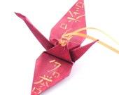 Honor Kanji Gold on Burgundy Origami Crane Ornament, Handpainted Japanese Calligraphy