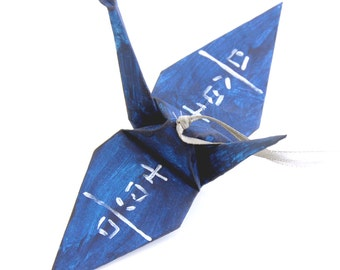 Joy Happiness Kanji Silver on Midnight Blue Handpainted Origami Crane Ornament Monaco Blue