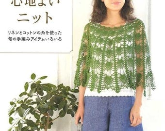 Comfortable CROCHET and KNIT Goods - Japanese Craft Book