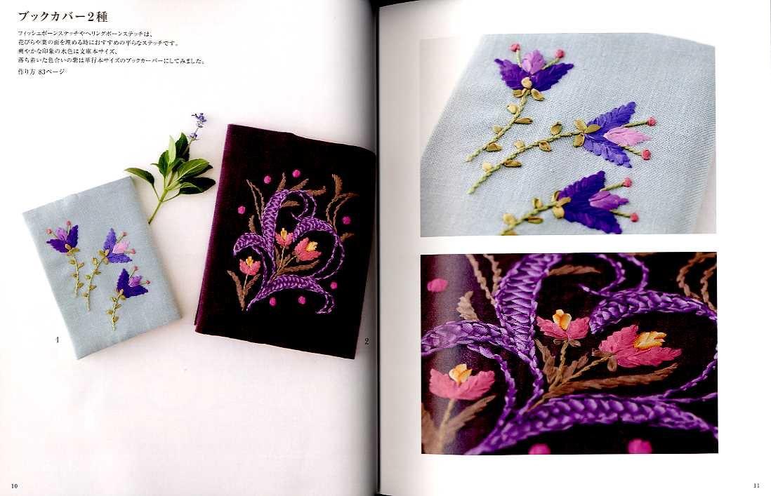 Ribbon Stitches Embroidery By Yukiko Ogura Japanese Craft