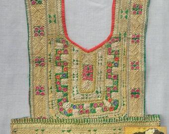 Vintage Dress Yoke, Afghanistan:  Textile Remnant E33