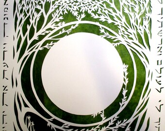 Pre-cut Papercut Ketubah - choose your background colors and text - semi-custom