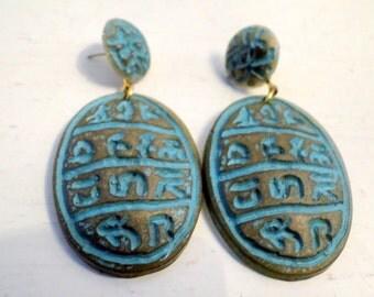 Egyptian Revival Mod Green Verdigris Lucite Earrings, Dangling Hieroglyphics Posts