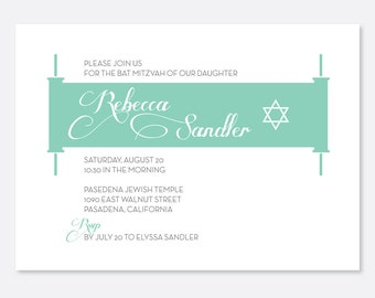 Bar Mitzvah & Bat Mitzvah Torah Invitation, Modern Party Invitation, Simple Party Invitation, Script Party Invitation, Custom Party