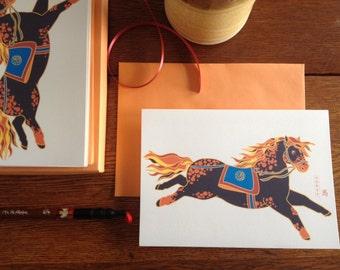Horse Chinese New Year Card - Chinese Zodiac Horse Running