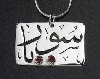 Sterling silver Syria necklace