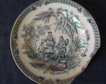 1800 oriental plate free shipping