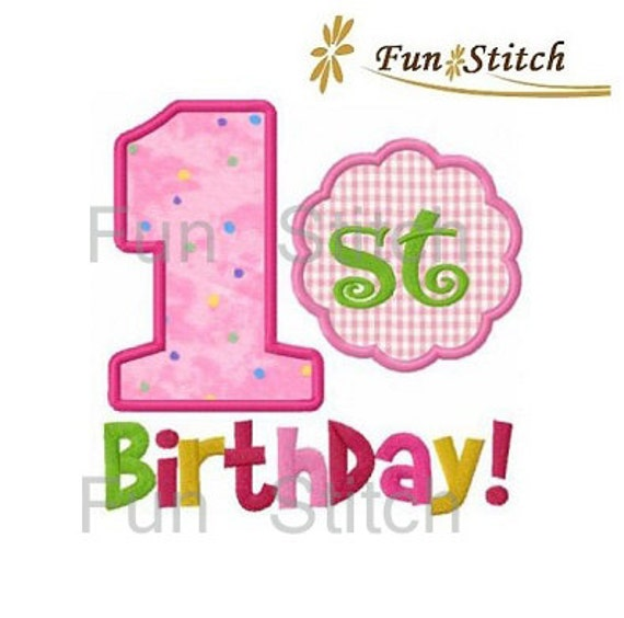 Items Similar To First 1st Birthday Applique Machine
