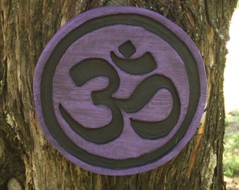 "Custom Carved OM sign - yoga meditation - 9"" reclaimed wood -   western cedar"