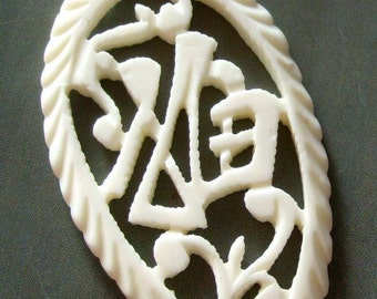 Pierced Carved Happy Lucky Word Leaf Shape Ox Bone Pendant 60mm x 30mm  S259