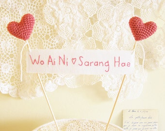 Wedding Cake Topper, Wo Ai Ni, Sarang Hae, Coral Pink Wedding Cake Banner Sign with Crochet Hearts