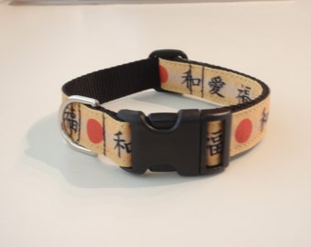 Peace,Love ,and Happiness Hanzi Dog Collar
