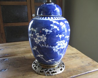 Vintage Blue and White Vase Lamp Asian Style Decor