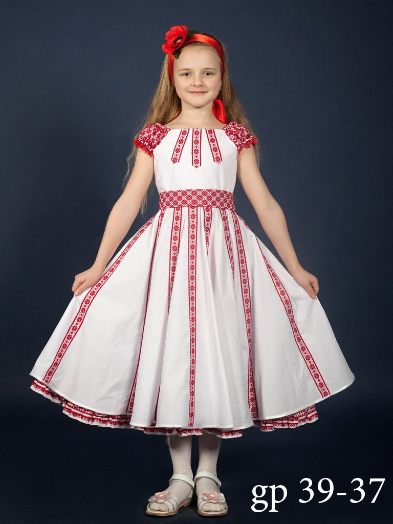 SALE Ukrainian Embroidery Dress For Girls Trendy Dress With A