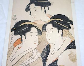 Japanese Vintage Print Kitagawa Utamaro