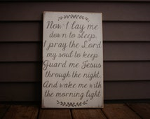 Baby Shower Gift, New baby gift, Now I Lay Me Down to sleep, Childrens Bedtime Prayer, Nursery Wooden Sign, Religious Quote