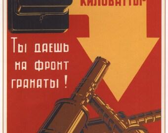 CCCP, Soviet poster, Wall decor, 506