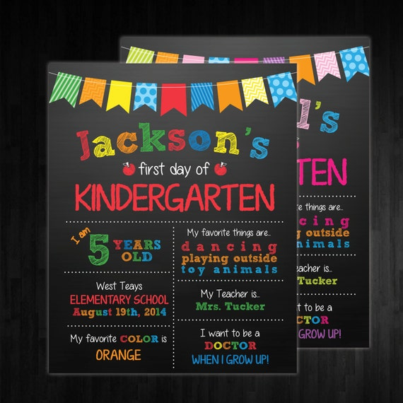 First Day of School Chalkboard Sign - First Day of School Printable ...