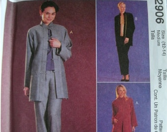Misses Miss Petite Unlined Jacket, Top & Pull-on Pants Size 12-14  McCalls SewNews Pattern 2906 Like New Condition UNCUT Pattern  Dated 2000