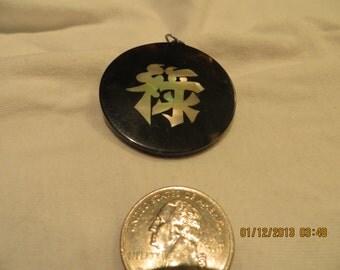 Asian WEALTH Symbol Pendant