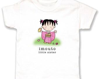 Imouto (Little Sister) T-Shirt