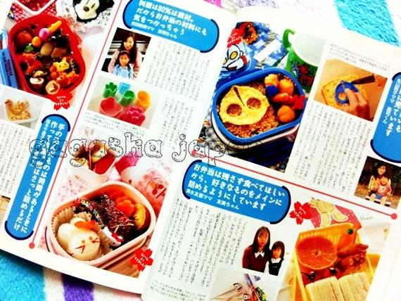 easy preschool kindergarten bento cooking book japan recipe for lunch box benesse from. Black Bedroom Furniture Sets. Home Design Ideas