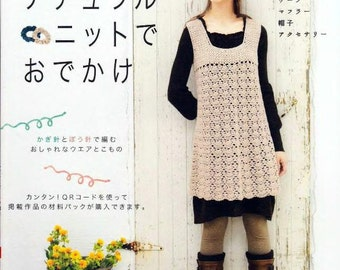 Japanese crochet pattern - japanese knit pattern - crochet clothes - japanese ebook - PDF - instant download