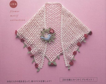 pattern - jap anese crochet - japanese craft ebook - pattern - PDF ...