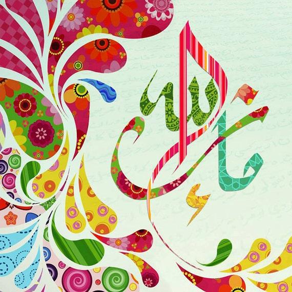 Arabic Calligraphy 39 39 Masha 39 Allah 39 39