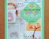 Kawaii Cute Embroidery Projects Book - Japanese Craft Book