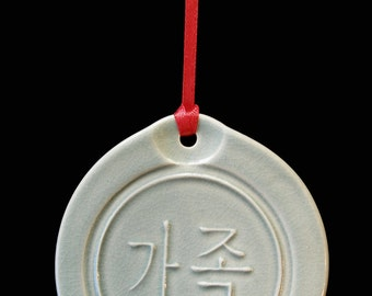 Korean-Family-Ceramic Ornament