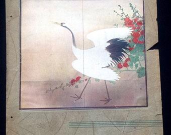 Bird Vintage Print Crane Japanese Magazine Insert in Showa Period