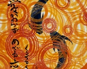 """Limited edition Fine Art Print A4 8,5X11""""Yin -Yang fish in orange"""" two fish in Neo-Japonism style & Japanese calligraphy, original poem"""