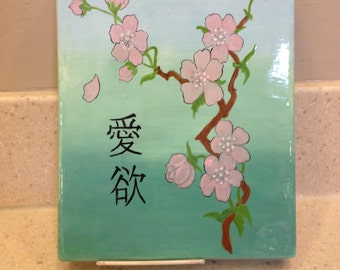 Cherry Blossoms Ceramic 8x10 canvas