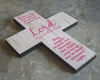 Cross Child's Prayer - Now I lay me down to sleep Lord me soul to keep in distressed pink and gold baptism gift
