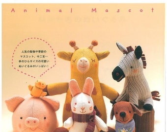 Sewing Animals Fabric Dolls Japanese eBook (FAB02), Japanese Sewing eBook, Sew Animal Toys, Zoo Animal Dolls, Soft Toys Sewing Pattern