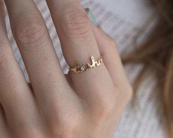 Name Ring Birthstone Diamond Yellow Gold Jewelry
