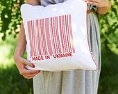 Cushion «Made in Ukraine»
