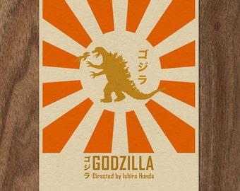 Godzilla 22x16 Movie Poster