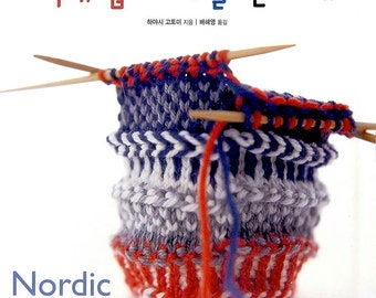 Nordic Knitting Craft Book*