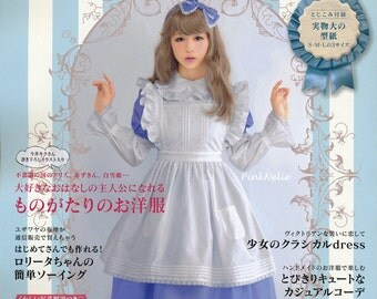 LOLITA Cosplay Vol5 n3759 - Japanese Craft Book